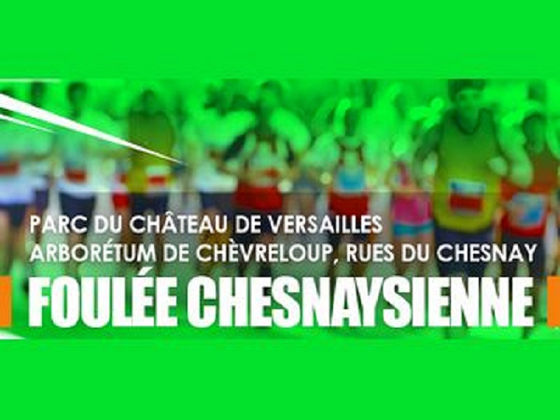 ©Le Chesnay 78 athletisme